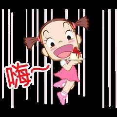 Jumbooka 甜點女孩