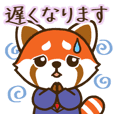 the red panda office worker