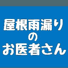Amamorino Oishasan
