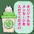 毛糸のスタンプ【メッセージ1】