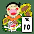 寝ぐせのなおちゃん No.10 「夏」