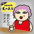 Akemi in snack bar