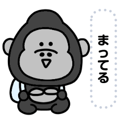 Surreal Gorilla Message