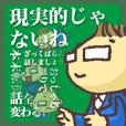 President-Yamachan