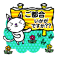 Honorific,polite language cat sticker!!
