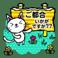 ネコの敬語・丁寧語スタンプ