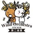 Wind orchestra sticker 2nd Mov