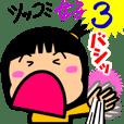Tsukkomi girls 3
