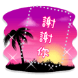 Beach Resort_message(CT)