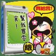 Maji Family - Message stickers