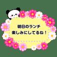 パンダのパンちゃん【メッセージスタンプ】