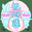 胡桃ハート人形 [especial]