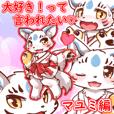 kemono mayumi sticker
