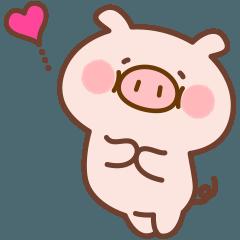 Little pig Boo!
