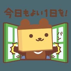 Kasukuma of sponge cake 5