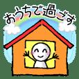 TeruBo.Have fun at home.