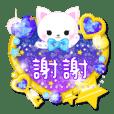 Galaxy Sticker-message-(CT)
