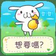 兔福&土撥喵(6)實用 訊息貼圖 來囉!
