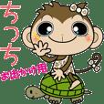 Monchi-'s sister Chitchi part2
