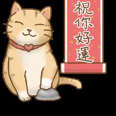 สติ๊กเกอร์ไลน์ Cats LifeStyle - Sometimes