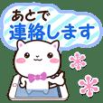 シロネコすたんぷ