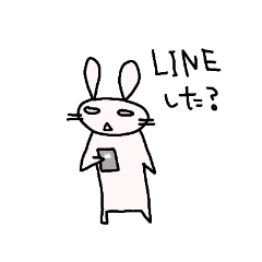 Bunny! Bunny? Bunny!