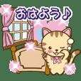 使いやすい猫スタンプ01