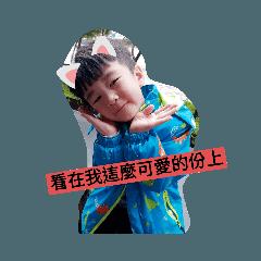 薛屁孩2-1