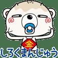 White bear bean jam bun