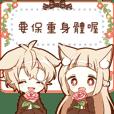 YURUNEKO message sticker!