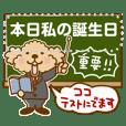 トイプーのぷう太郎 メッセージスタンプ