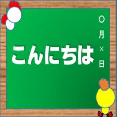 piyosuke&niwasuke