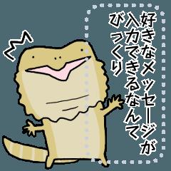 Reptiles message sticker
