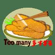 Japanese food tonkatu