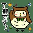 Owl Fusuke.