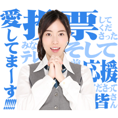 AKB48: Election Time
