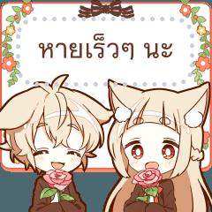 YURUNEKO message sticker!!