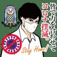 Defeat Coronavirus!