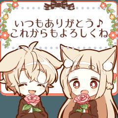 YURUNEKO message sticker