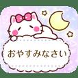 ゆるかわラブリー♡白ネコちゃん♡