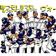 Let's go to Koshien no2