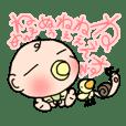 新生児の寺島クン