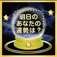 ゴールド・シルバー♥光と魔法のメッセージ