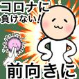 corona virus and cute small human