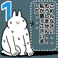 Rabbits feeding MESSAGE1