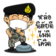 Royal Thai Army Fight Covid