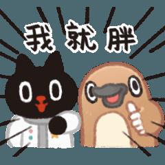Kuroro與奇妙動物的吃吃派對
