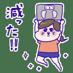 ぽちゃ子のダイエット