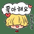 Mushroom hair Korean