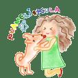 puameli and kula